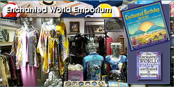 2014-06-25-EnchantedWorldpanel1.jpg