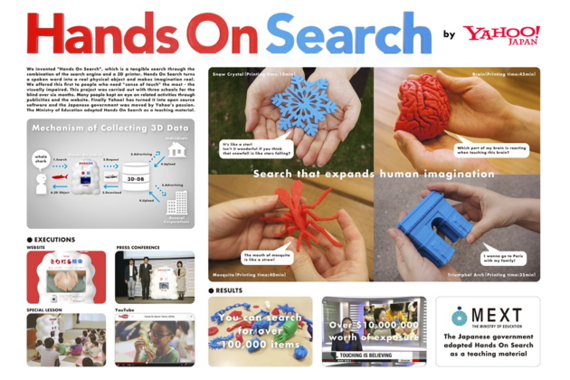 2014-06-25-Handsonsearch.png