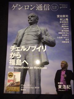 2014-06-27-nagasawa13_1.png