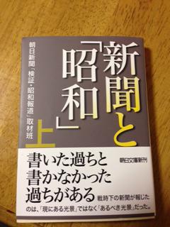 2014-06-27-nagasawa17_1.png