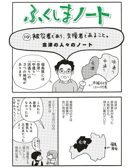 2014-06-30-P1.jpg