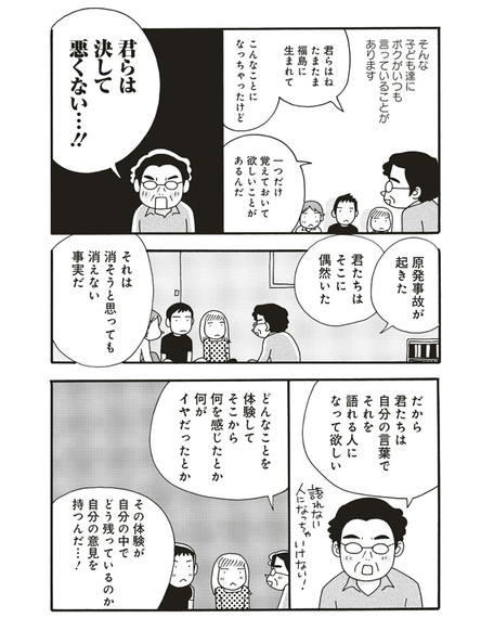 2014-06-30-P11.jpg