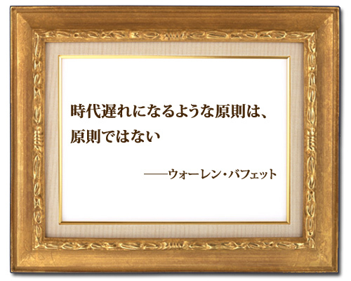 2014-07-01-WISDOM_banner_500_vol8.jpg