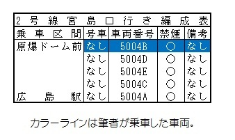 2014-07-02-2005.9.36.jpg