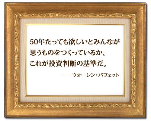 2014-07-07-01.jpg