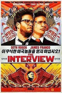 2014-07-07-The_Interview_2014_poster.jpg