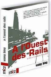 2014-07-07-alouestdesrails.jpg