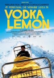 2014-07-07-vodkalemon.jpg