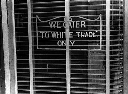 2014-07-11-WhiteTradeOnlyLancasterOhio.jpg