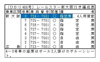 2014-07-13-2006.8.610.jpg