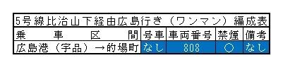2014-07-13-2006.8.63.jpg