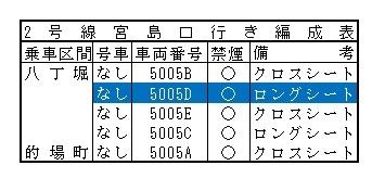 2014-07-13-2006.8.64.jpg