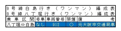2014-07-13-2006.8.65.jpg