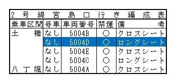 2014-07-13-2006.8.66.jpg