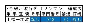2014-07-13-2006.8.67.jpg