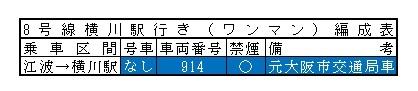 2014-07-13-2006.8.68.jpg