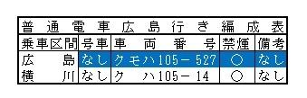 2014-07-13-2006.8.69.jpg