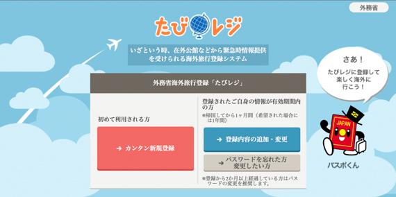 2014-07-13-2014070410_07_26.jpg