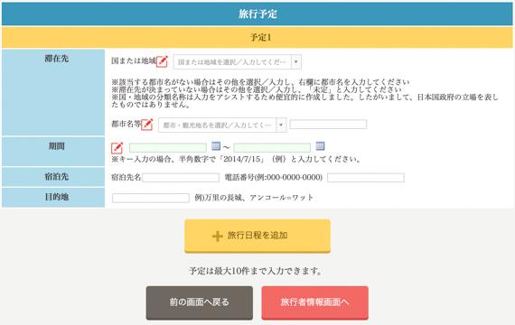 2014-07-13-2014070410_08_47.jpg