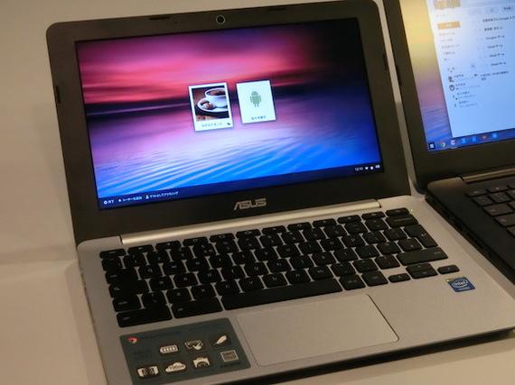 2014-07-14-CIMG0202chromebook.JPG