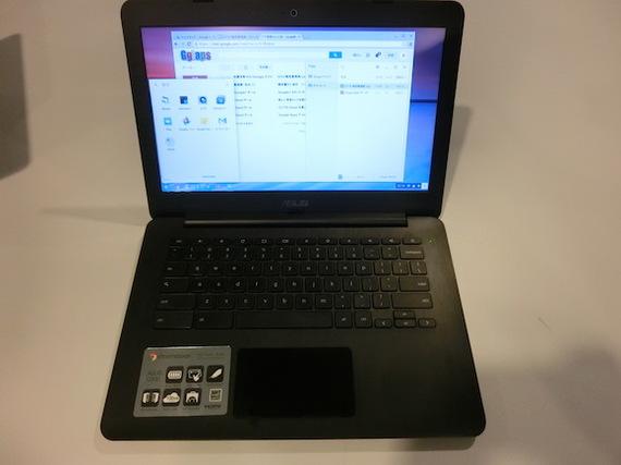 2014-07-14-CIMG0209chromebook.JPG