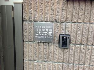 2014-07-14-IMG_3534.jpg