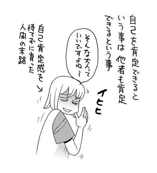 2014-07-15-.jpg