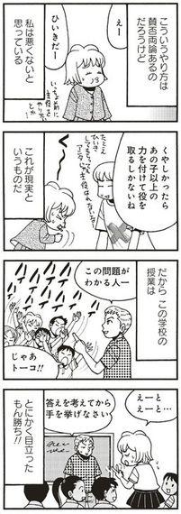 【皇室】眞子さまの婚約相手・小室圭さんが会見「時期が参りましたら…」★16 [無断転載禁止]©2ch.netYouTube動画>22本 ->画像>61枚