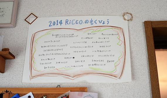 2014-07-16-063_image03.jpg