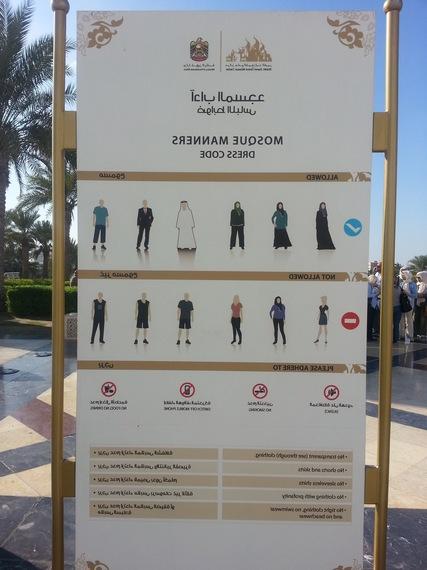 2014-07-16-dresscoderevision.jpg