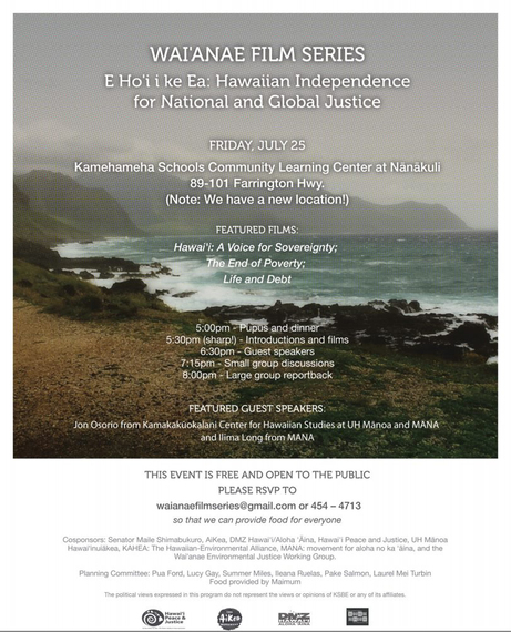 2014-07-17-WaianaeFilmSeries.Final.Flyer.072514.jpg
