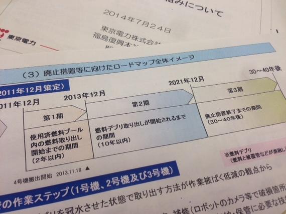 2014-07-19-3.JPG