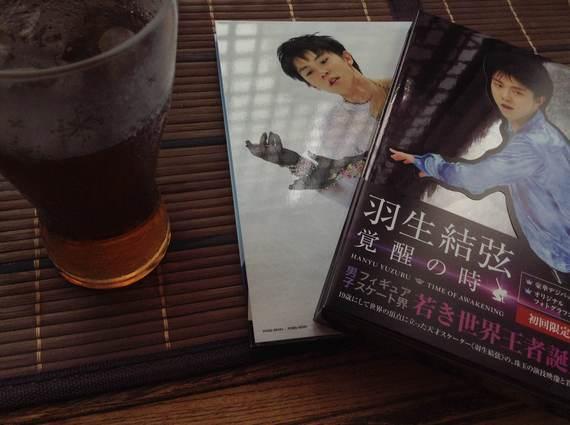 2014-07-22-Ha1.jpg