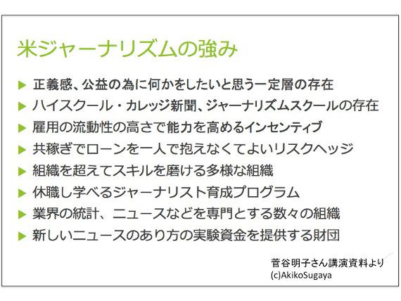 2014-07-22-propublica_3.jpg