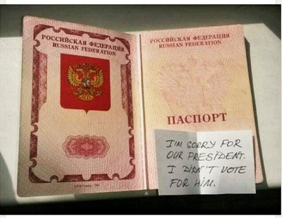 2014-07-23-RussianPassport.jpg