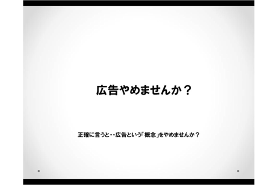 2014-07-24-kikakusho1.png