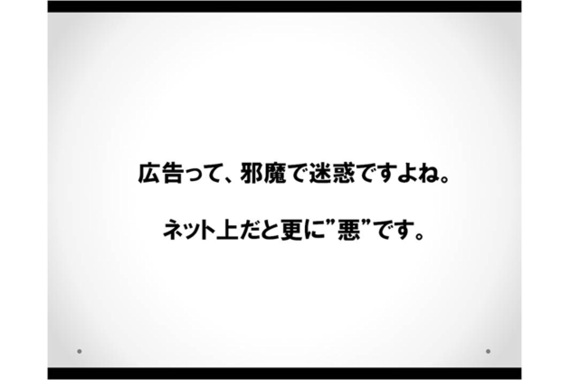 2014-07-24-kikakusho2.png
