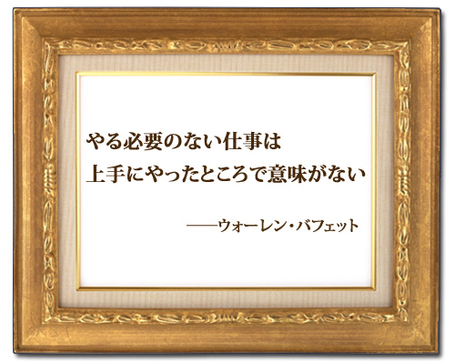 2014-07-24-p01.jpg