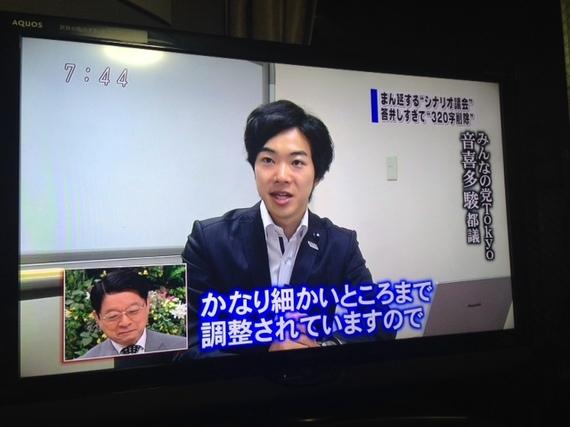 2014-07-25-.JPG