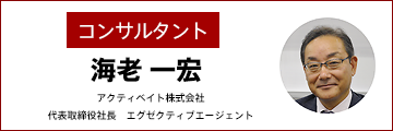 2014-07-31-ph_consultant.png