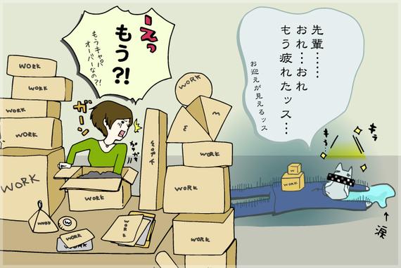 2014-08-01-20140418_hasesan2.jpg