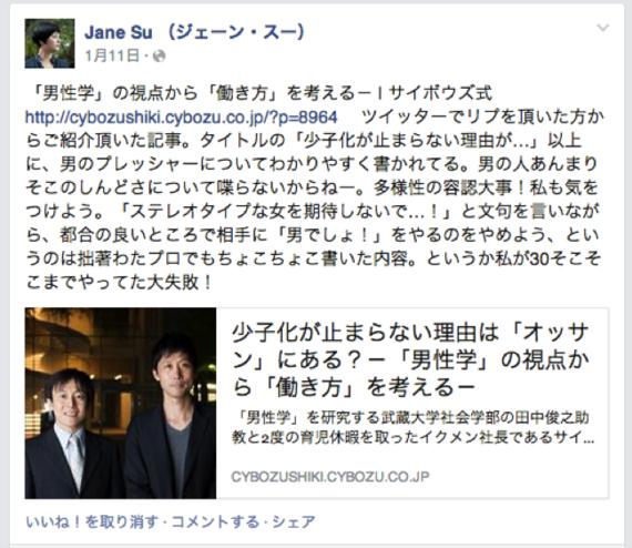 2014-08-01-facebook.png