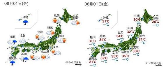 2014-08-01-largetenki2.jpg