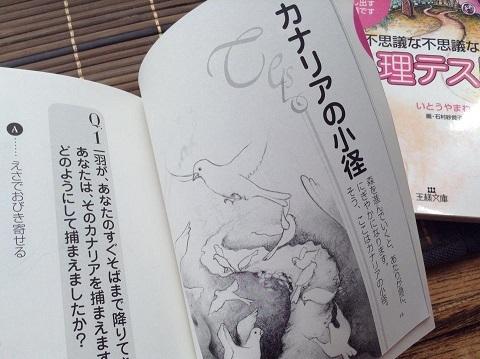 2014-08-01-shin2.jpg