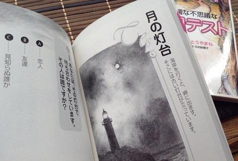 2014-08-01-shin3.jpg