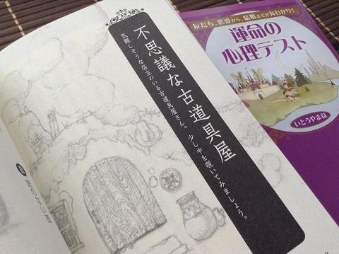 2014-08-01-shin4.jpg