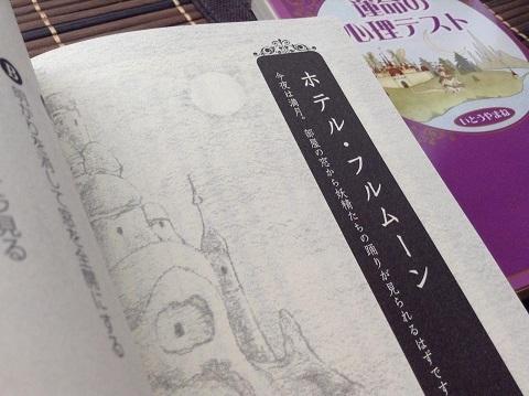2014-08-01-shin5.jpg
