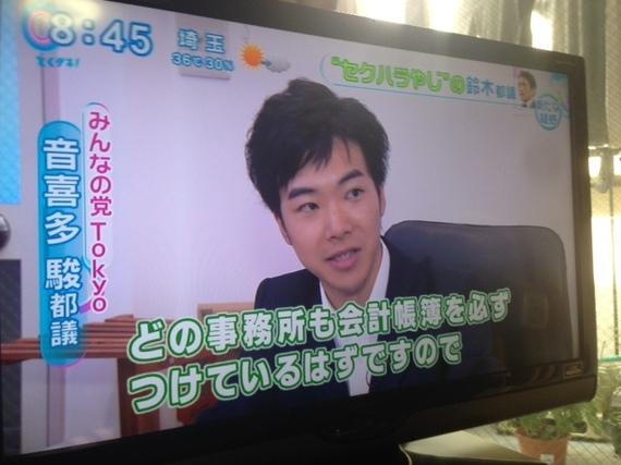 2014-08-02-2.JPG