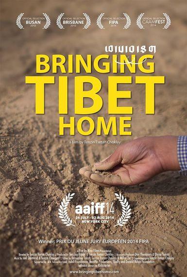 2014-08-04-tibetposter.jpg