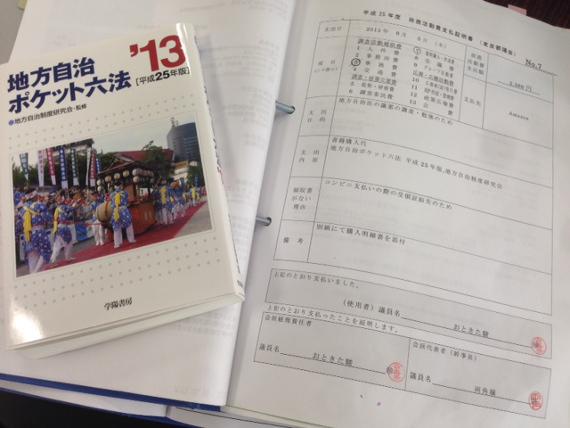 2014-08-07-1_4410cdda56.jpg